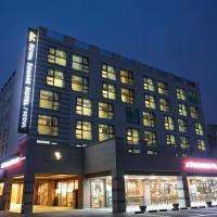 首尔皇家广场酒店