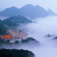 黄山北海宾馆,位于黄山风景区的酒店