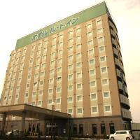 弘前城东路线酒店