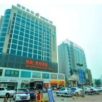锦江之星泰安泰山大街店,位于泰安的酒店