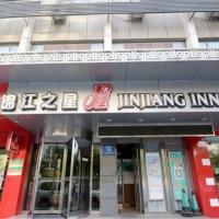 锦江之星泰安火车站店,位于泰安的酒店